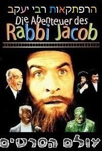 les aventures de rabbi jacob dvdrip